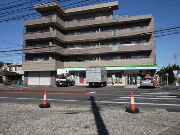 ファミリーマート 田丸屋習志野店の画像1