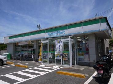 ファミリーマート 習志野鷺沼店の画像1