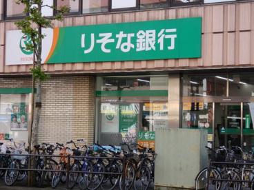 りそな銀行 津田沼支店の画像1