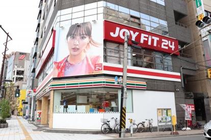 JOY FIT 浅草橋の画像1