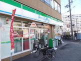 ファミリーマート 関目一丁目店