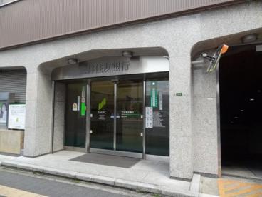 三井住友銀行関目支店の画像1
