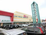 Shopping City Bell(ショッピングシティ・ベル)