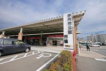 ファーマーズマーケット スマイル阪神