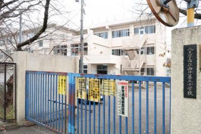 由井第三小学校の画像1
