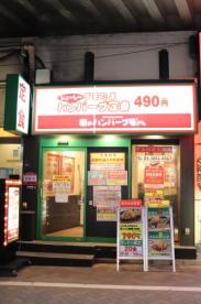 キッチンセブン 街のハンバーグ屋さん 浅草橋店の画像1