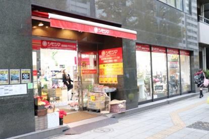 シモジマ 浅草橋クラマエ店の画像1