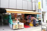 スーパーカエデ・浅草橋店