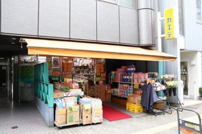 スーパーカエデ・浅草橋店の画像1