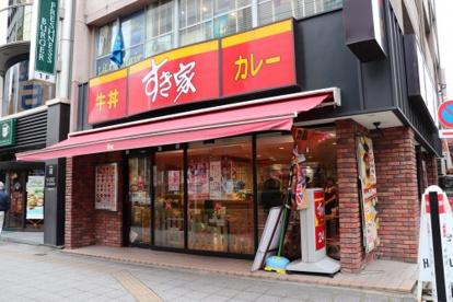 すき家 浅草橋駅前店の画像1