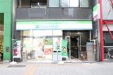 ファミリーマート 浅草橋三丁目店