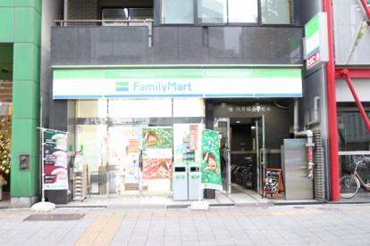ファミリーマート 浅草橋三丁目店の画像1