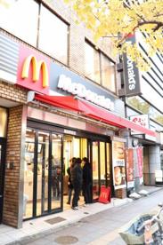 マクドナルド 蔵前駅前店の画像1