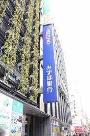 みずほ銀行浅草橋支店の画像1
