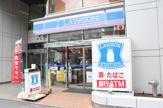 ローソン 浅草橋駅前店