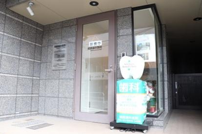 関原歯科医院の画像1