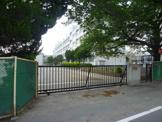 大和市立緑野小学校