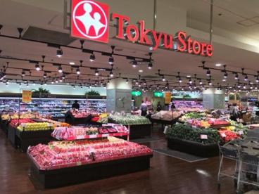 東急ストア 中央林間店の画像1