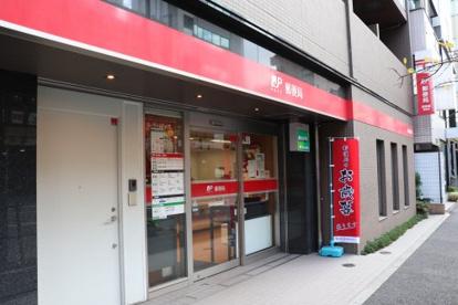 浅草橋郵便局の画像1