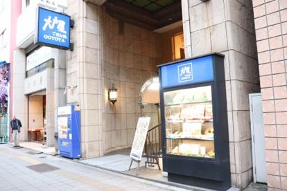 大戸屋ごはん処浅草橋店の画像1
