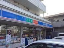 ローソン海老名東柏ヶ谷店