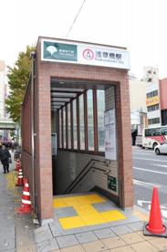 都営浅草線 浅草橋駅の画像1
