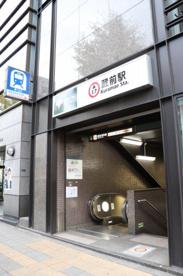都営浅草線蔵前駅の画像1