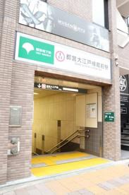都営大江戸線蔵前駅の画像1