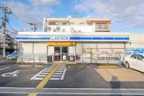 ローソン 西宮鳴尾町二丁目店