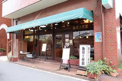 珈琲大使館秋葉原店の画像1