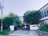 原山台中学校
