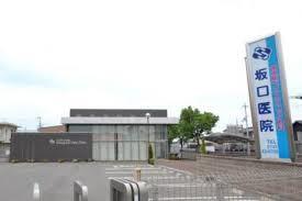 南大阪ペインクリニック内科坂口医院の画像1