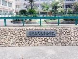 堺市立光竜寺小学校