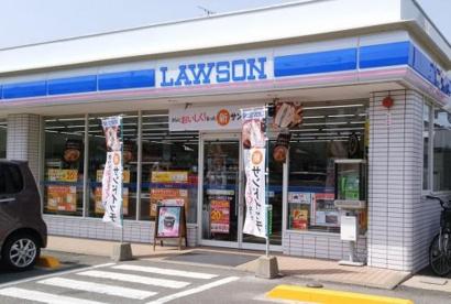 ローソン 南庄二丁目店の画像1