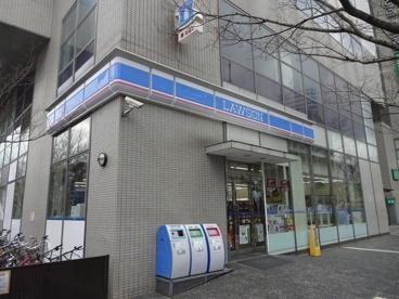 ローソン 福岡百道浜一丁目店の画像1
