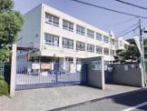 堺市立三原台小学校