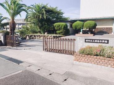 堺市立三原台中学校の画像4
