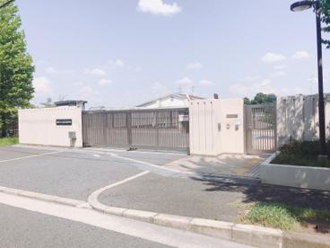 堺市立上神谷支援学校の画像1