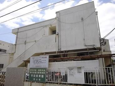 平田保育園の画像1