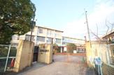 枚方市立樟葉南小学校