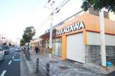 スーパーストアナカガワ 船橋店