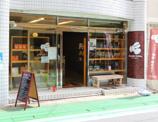 ハニー珈琲西新店