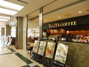 TULLY'S COFFEE(タリーズコーヒー) TNC放送会館店の画像1