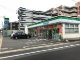 ファミリーマート 福岡あけぼの店