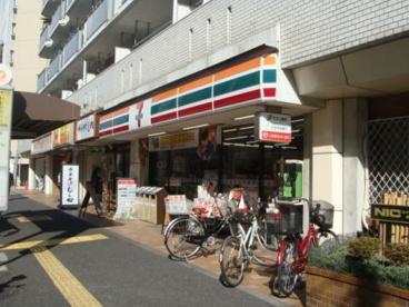 セブンイレブン 中目黒店の画像1