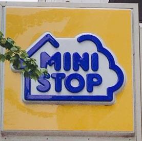 ミニストップ 中百舌鳥駅前店の画像1