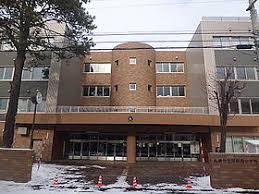 札幌市立平岸西小学校の画像1