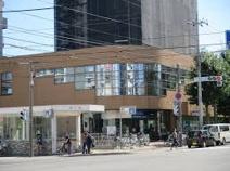 北洋銀行 平岸中央支店