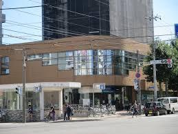 北洋銀行 平岸中央支店の画像1