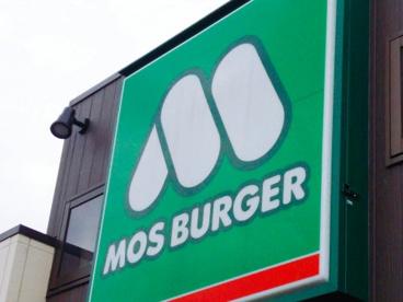 モスバーガーなかもず店の画像1